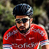 Nacer Bouhanni, 27 ans, French cyclist